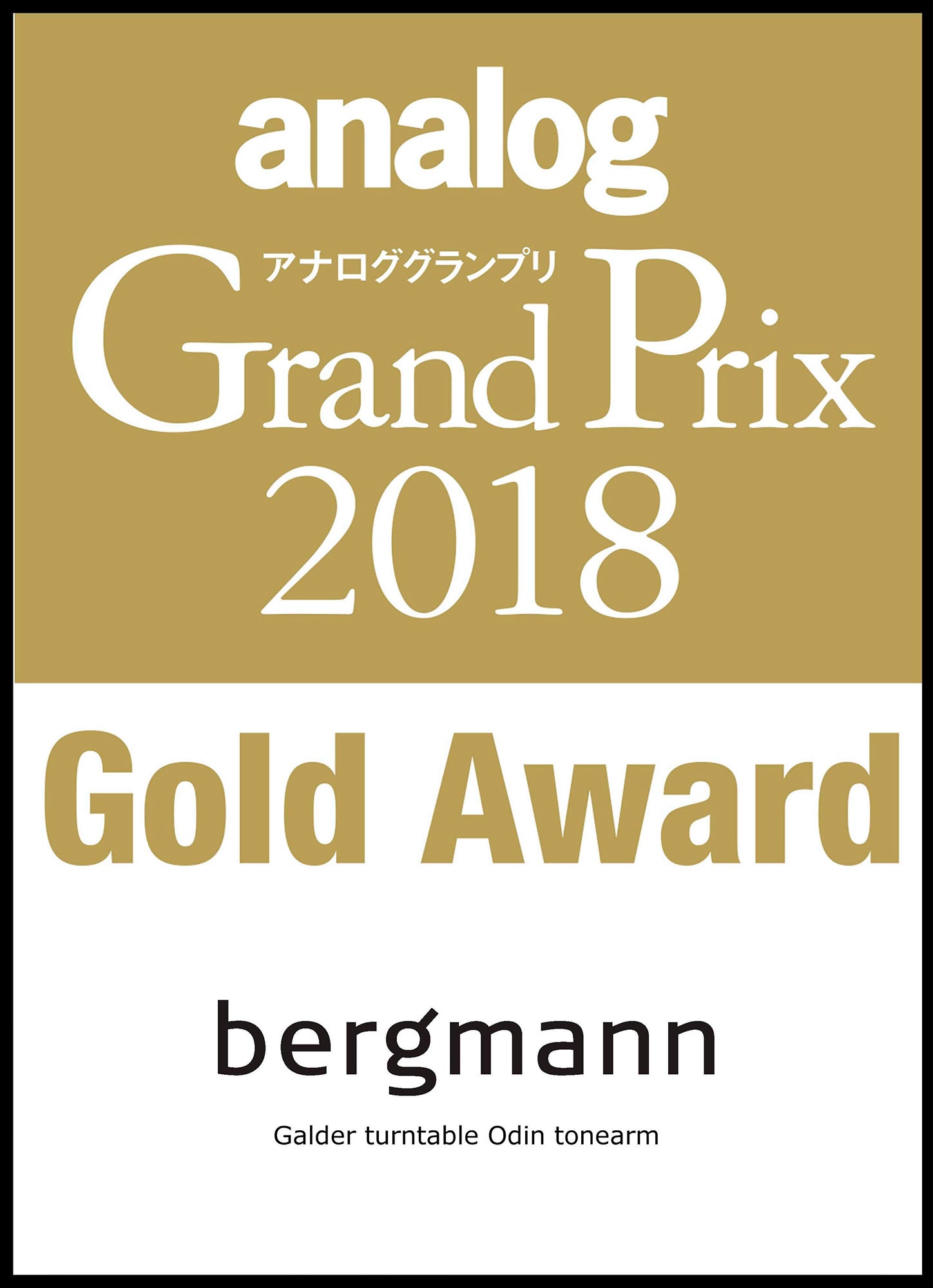 AAward.AGP2018_Gold_Logo